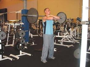 Ab Exercises - The Front Squat (starting position)