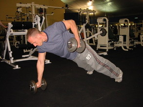 Ab Exercises - The Renegade Row (left arm)